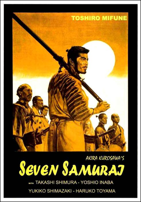seven samurai - poster