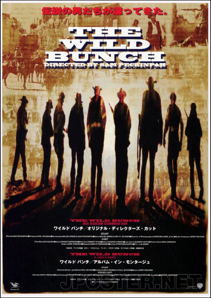 The Wild Bunch poster 17
