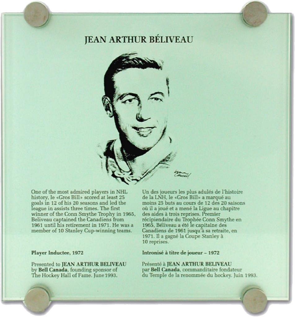 Jean Beliveau Hall of Fame