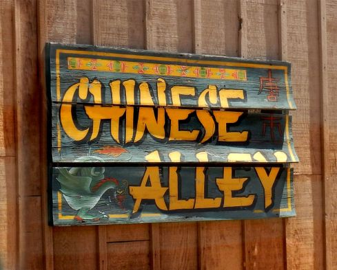 Old Tucson Studios Chinese Alley