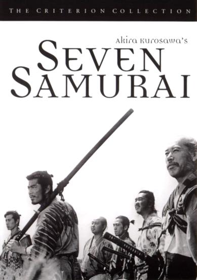 seven-samurai-8